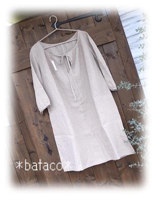 Bataco101
