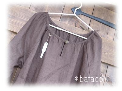 Bataco98