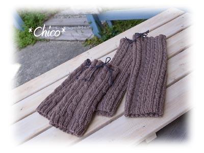 Chico154158legwarmer