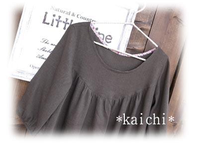 Kaichi20bb