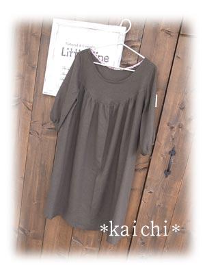 Kaichi20onepiece