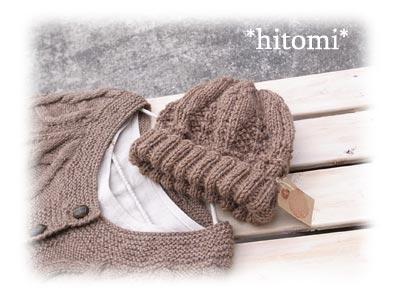 Hitomi205