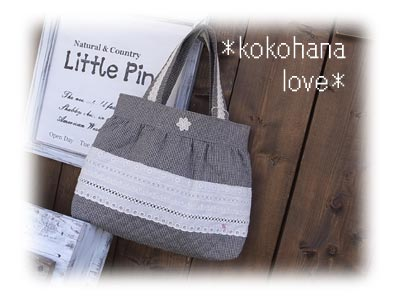 Kokohana4bag