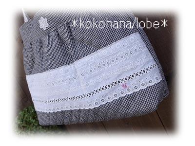Kokohana4bb