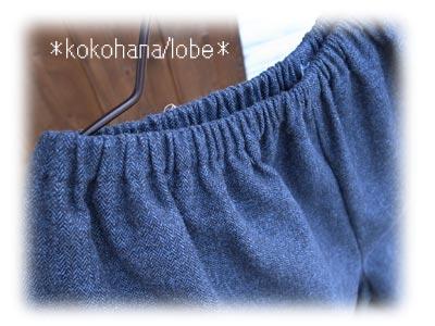 Kokohana5bb