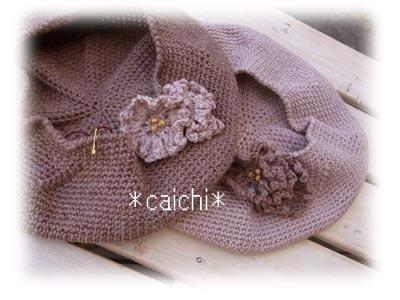 Kaichi2324