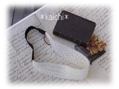 Kaichi25