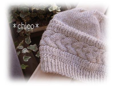 Chico165bb