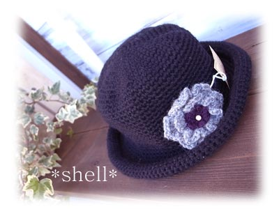 Shell18hat