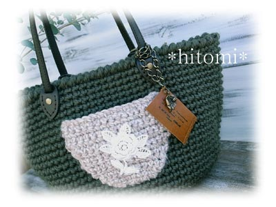 Hitomi219reversiblebag