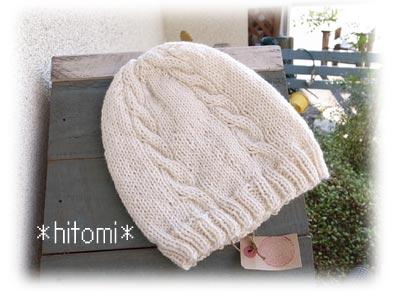 Hitomi210hat