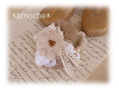 Brooche12syusyu_2