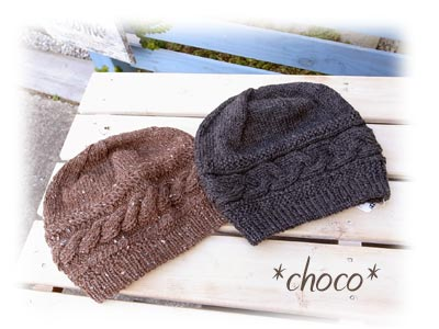 Chico170172hat
