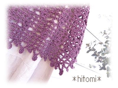 Hitomi229cc