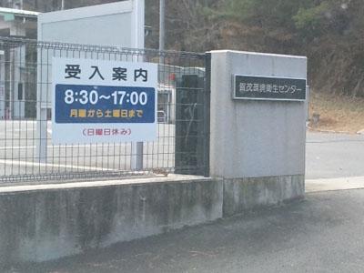 Kankyou_center_2