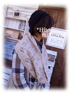 Hitomi234cc
