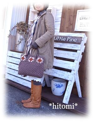 Hitomi240bb