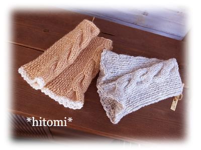 Hitomi236239handwarmer