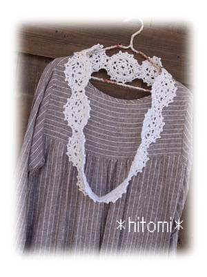 Hitomi241_2