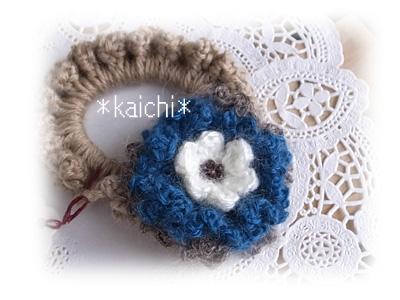 Kaichi30bb