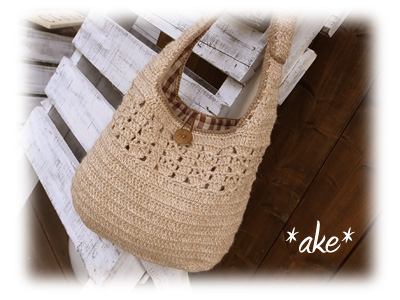 Ake98shoulderbag