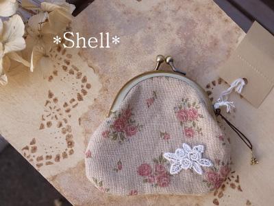 Shell26gama