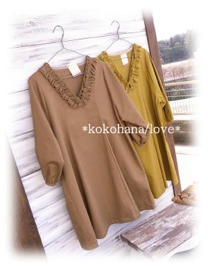 Kokohana89bb