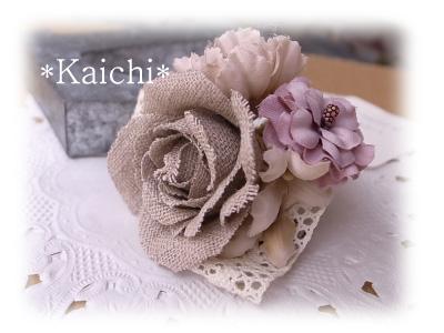 Kaichi32bb
