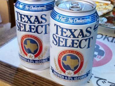 Texas_select