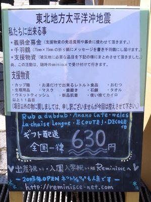 Shien_mihara_1