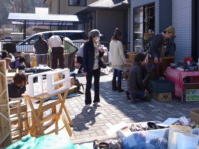Shien_mihara_2