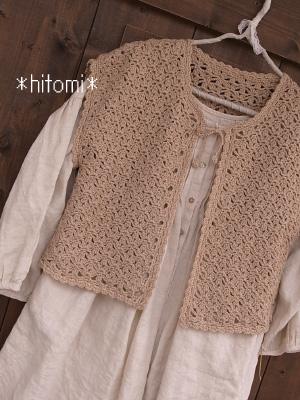 Hitomi259cc_2