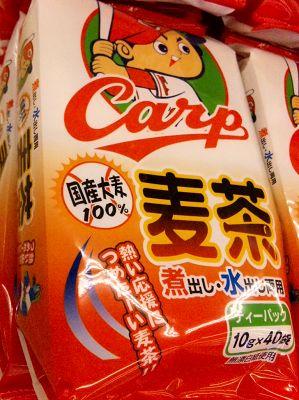 Carp_mugicha