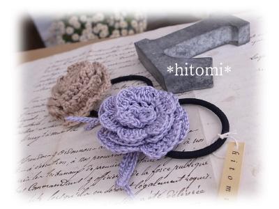 Hitomi267266