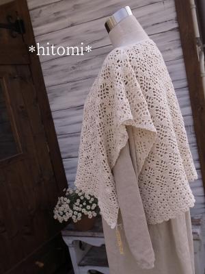 Hitomi268dd