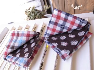 Sae124123handkerchief