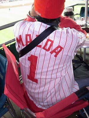 Maeda