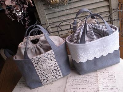 Su657658launchbag