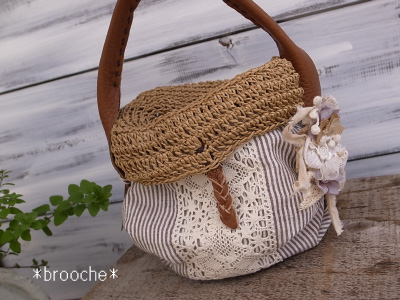 Brooche45minibag