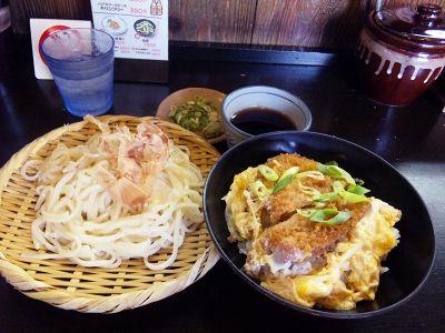 Wataya1