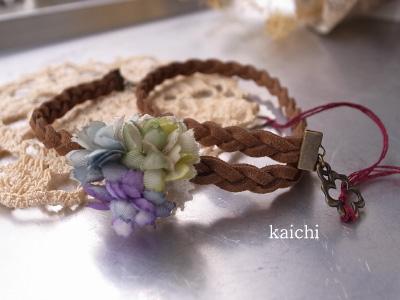 Kaichi34bracelet