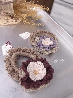 Kaichi3637syusyu