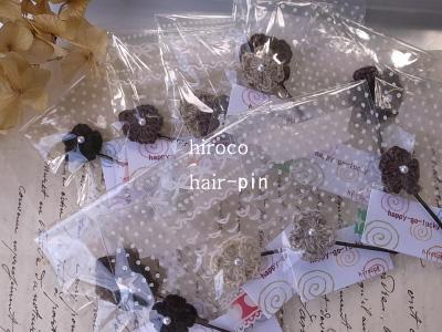 Hiroco28pin