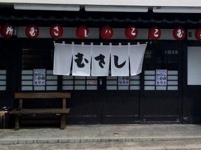 Musashi_4