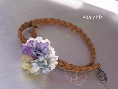 Kaichi50bracelet