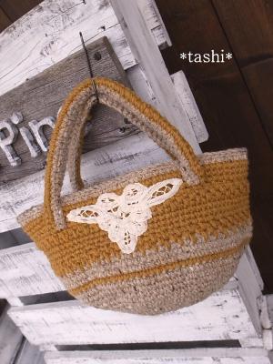 Tashi20bag