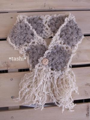 Tashi18muffler