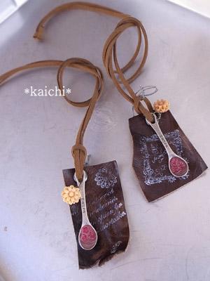 Kaichi5253bb