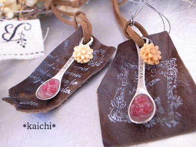 Kaichi5253necklace