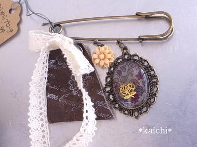 Kaichi54bb